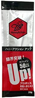 【雅蜂園】HoneyAction:ハニーアクションアップ 1包