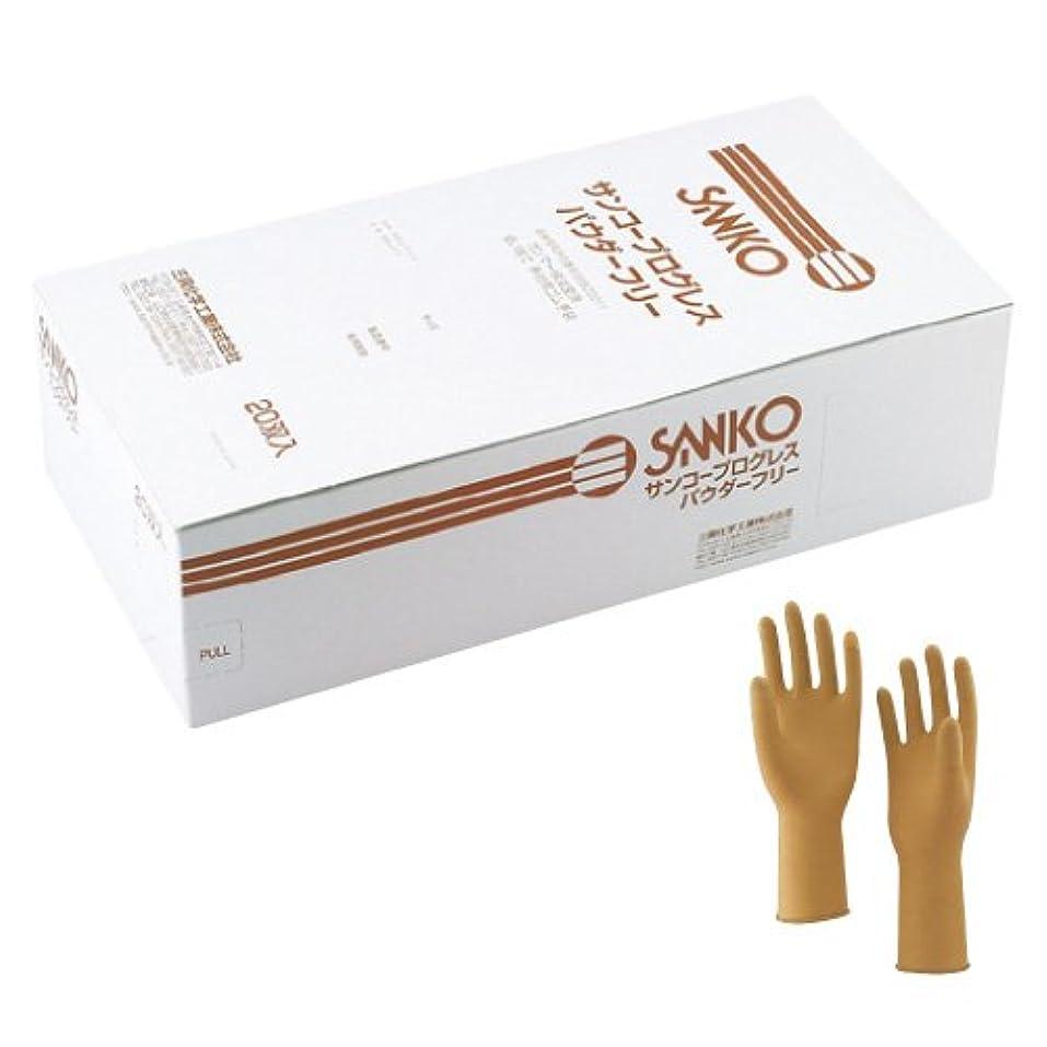 取るに足らないリンス解任プログレス手術用手袋 8.5 <1箱(20双入)>