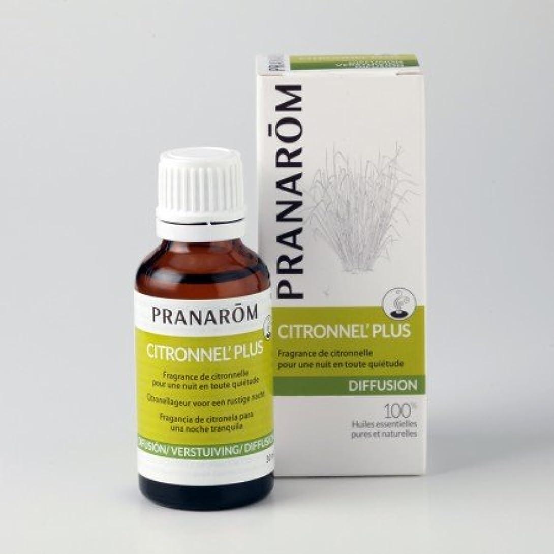 プラナロム ( PRANAROM ) ルームコロン 夏の虫除け&蚊除け シトロネラプラス 30ml 02583 エアフレッシュナー ( 芳香剤 )