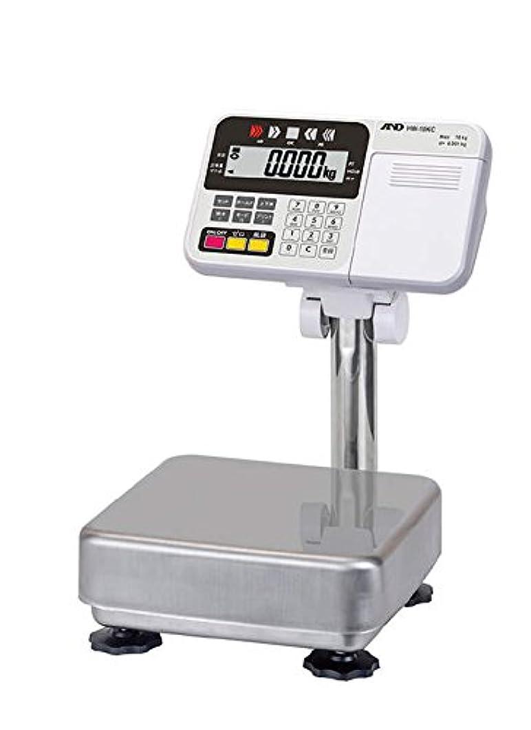 肯定的姉妹きゅうりA&D 防塵防水デジタル台はかり HW-10KC