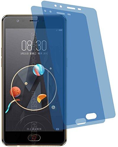 4ProTec I 2X Crystal Clear klar Schutzfolie für ZTE Nubia M2 Lite Premium Bildschirmschutzfolie Displayschutzfolie Schutzhülle Bildschirmschutz Bildschirmfolie Folie