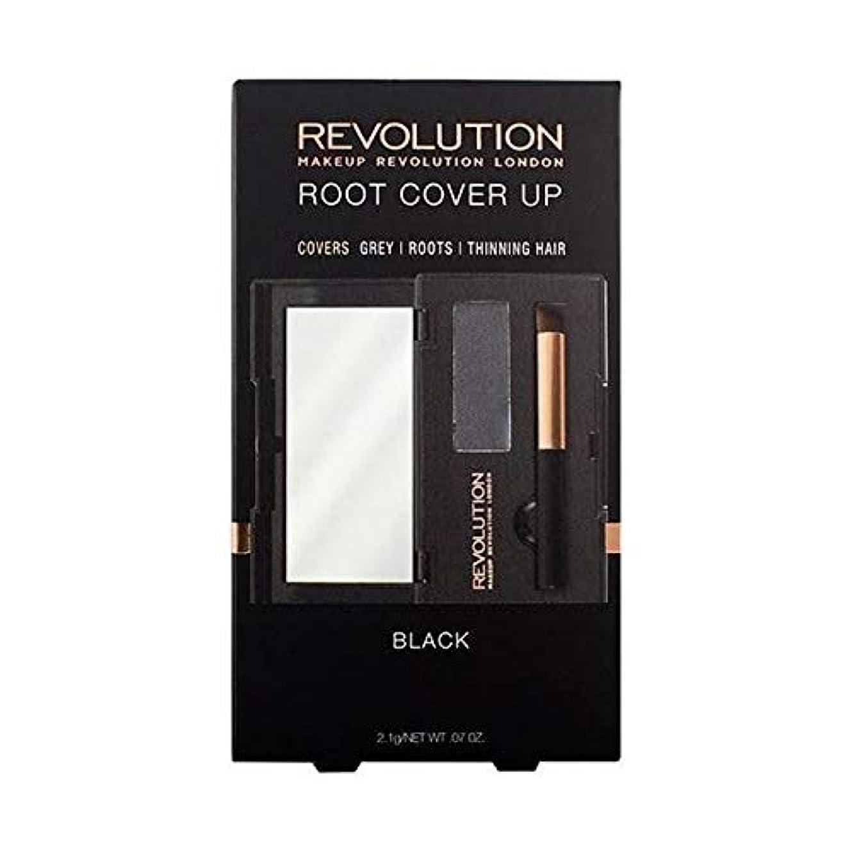 復活分布に対応する[Hair Revolution ] 黒髪革命のルートカバーアップ - Hair Revolution Root Cover Up Black [並行輸入品]