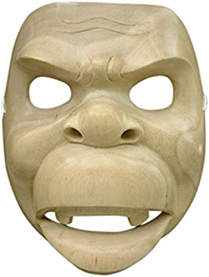 Amazon Com Novica Theater Reversible Hand Carved Crocodile Wood Wall Mask Comedy And Tragedy Home Kitchen