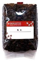 【自家焙煎 コーヒー豆】ブレンドコーヒー「和み」200g (粗挽き)