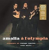 Amalia A L'olympia (アナログレコード / DOL)