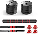 HTZ Hantel-Set Gym Bicep Gewichtheben Einstellbare Gewichte Bell-Pair Hantel for Heimtrainingsgerät...