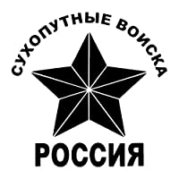 Shaoyong ロシア軍スターステッカー車体カバーは装飾的なステッカー15 * 15センチメートルを傷 (Color : 1, Size : Not reflective)