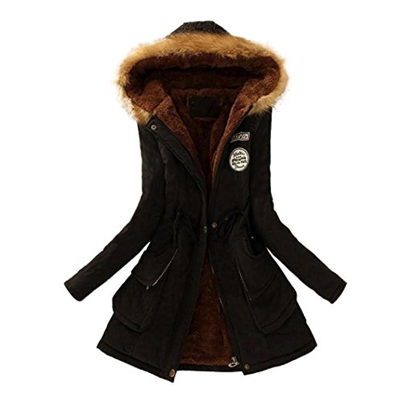 AfterSo Women Warm Long Coat Fur Collar Hooded Jacket Winter Parka Outwear