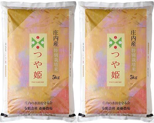 令和2年産 「つや姫」発祥の地 鶴岡市 藤島より直送 特別栽培「つや姫」白米 10kg
