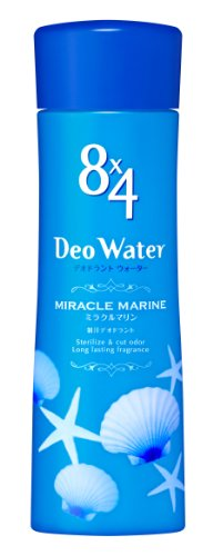8X4 Body Lotion Deo Water - 160ml - Miracle Marine