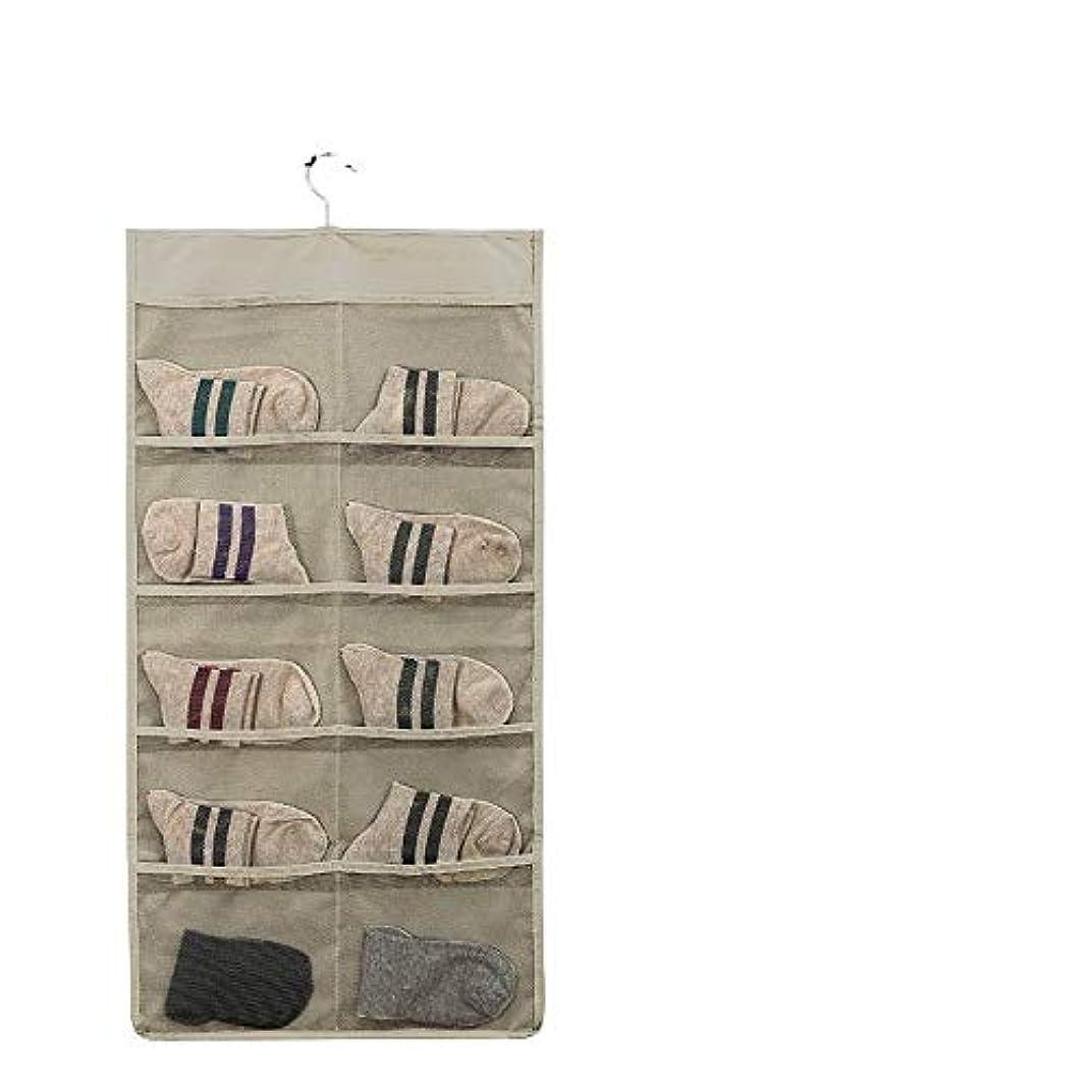作る分析する複雑なKTH 両面収納バッグ、下着収納吊りバッグ、壁掛け収納バッグ、壁掛け、壁掛け収納バッグ、省スペース、寮/ホーム (Color : ベージュ)