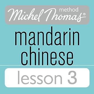 Michel Thomas Beginner Mandarin Chinese Lesson 3 cover art