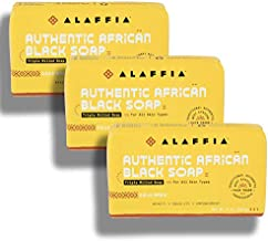 Alaffia - Authentic African Black Soap Triple Milled, Cold Brew Set of 3