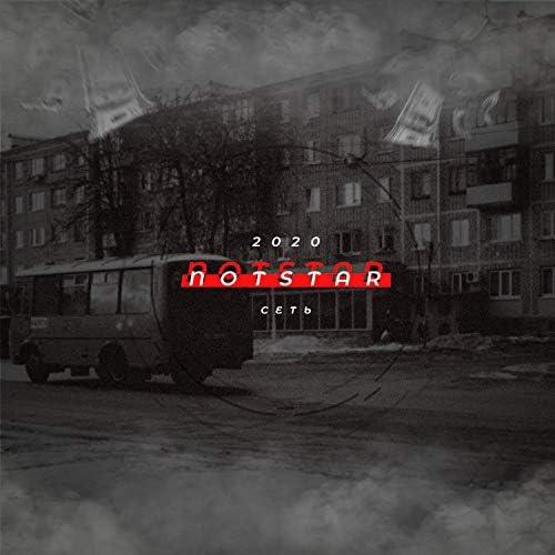 notstar