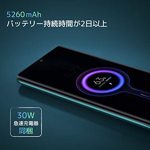 41M VEDZwsL-GearBestで「OnePlus 7T」や「Xiaomi Mi Note 10」などがクーポンセールでお買い得![PR]