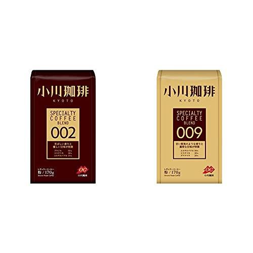 【セット買い】小川珈琲 スペシャルティコーヒーブレンド002 170g & スペシャルティコーヒーブレンド009 170g