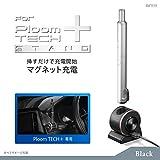 カーメイト ploom tech+ プルームテック プラス 専用 マグネット式 充電セット 車内 快適充電 DZ535