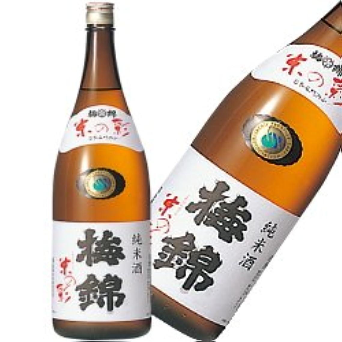よく話されるデコレーション改革梅錦 『米の彩』こめのいろどり 1800ml 純米酒