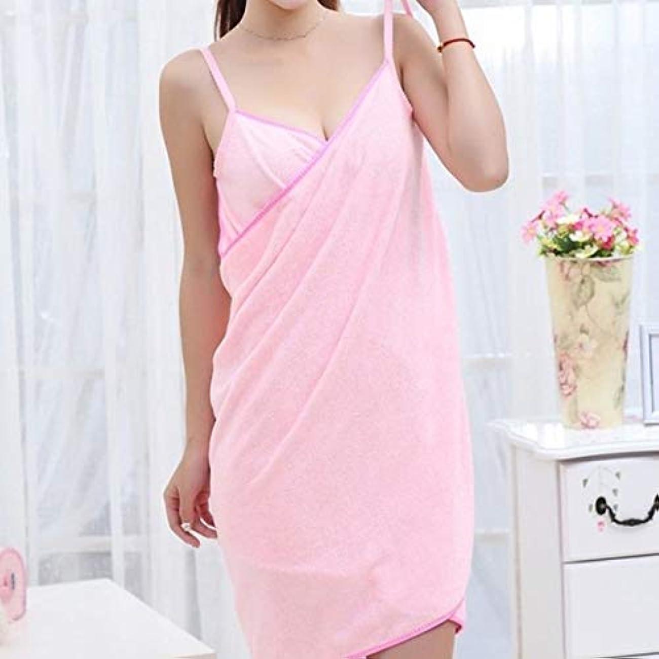 計算する夢勧めるLUOWANXIU 家庭用品 ファッションレディーガールズウェアラブル高速乾燥マジックバスタオルビーチスパバスローブバススカート (色 : ピンク)