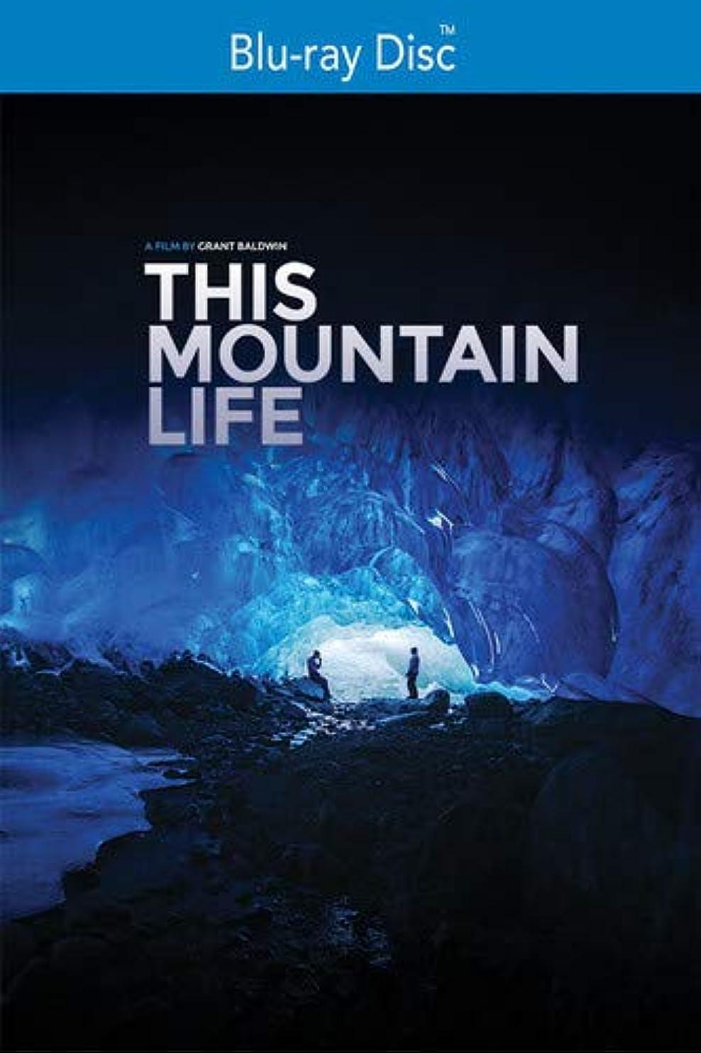版審判デコードするThis Mountain Life [Blu-ray] [Import]