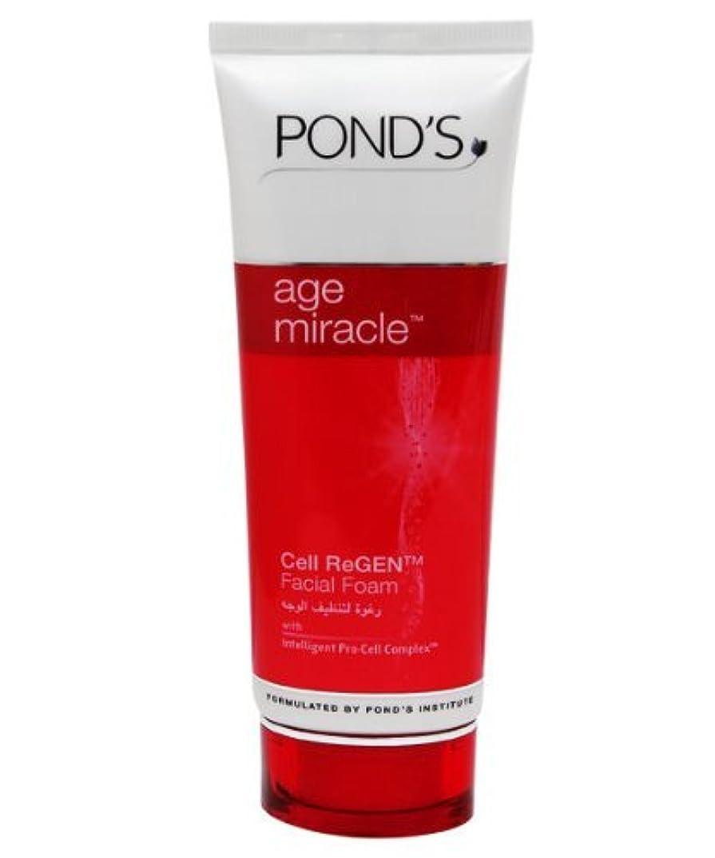 音楽シニス環境Ponds Age Miracle Cell Regent Facial Foam, 100g by Pond's