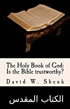 Best is the bible trustworthy Reviews