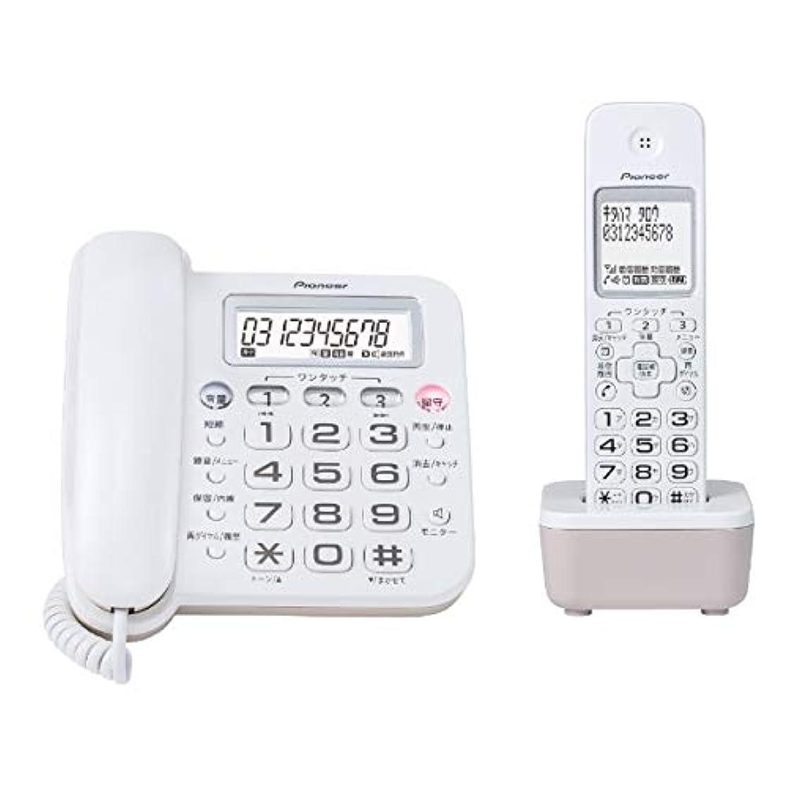 処方するバスルーム摂氏度パイオニア デジタルコードレス留守番電話機 TF-SA16S(W)