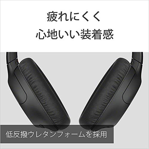 ソニーワイヤレスノイズキャンセリングヘッドホンWH-CH710N:Bluetooth対応最大35時間連続再生マイク付き2020年モデルブラックWH-CH710NB