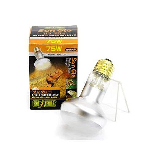 ジェックス 昼用集光型 サングロー タイトビームバスキング スポットランプ 75W(橙)2個 爬虫類 保温球