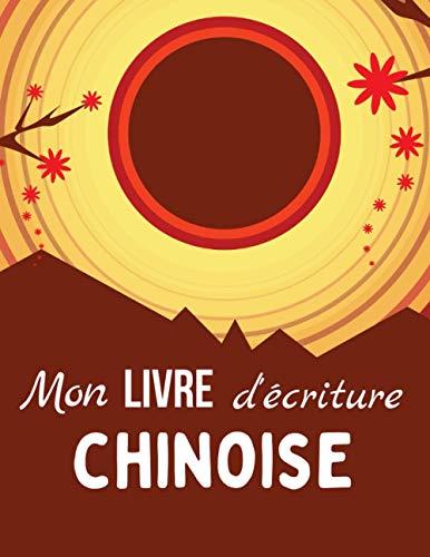 Mon livre d'écriture chinoise: Grand carnet d'entrainement - Apprendre la calligraphie chinoise - Caractères et Pinyin - Cadeau idéal pour les amoureux de la Chine et de sa langue.
