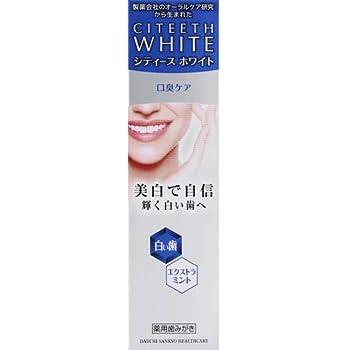 第一三共ヘルスケア シティースホワイト 口臭ケア (110g) 薬用歯みがき ホワイトニング 【医薬部外品】
