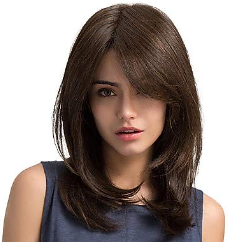 Frivolous Oblique Fringe Natural Long Hair Synthetic Wig