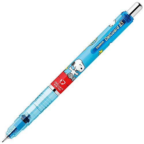 'Limited Edition' DelGuard Mechanical Pencils Snoopy Blue 0.5mm P-MA89-SN-Q1 ZEBRA