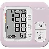 シチズン 電子血圧計