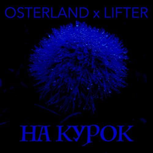 OSTERLAND & Lifter