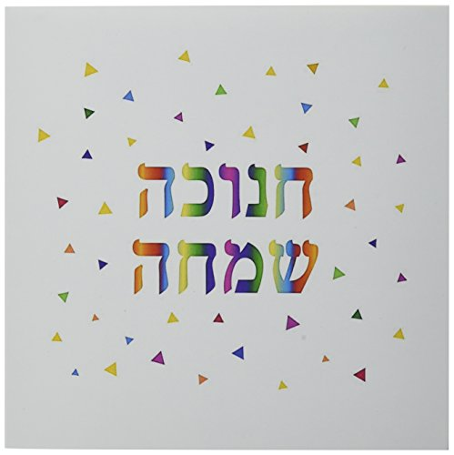 3dRose Chanukkah Sameach - Happy Hanukkah In Hebrew Greeting Cards, 6' x 6', Set of 6 (gc_202087_1)