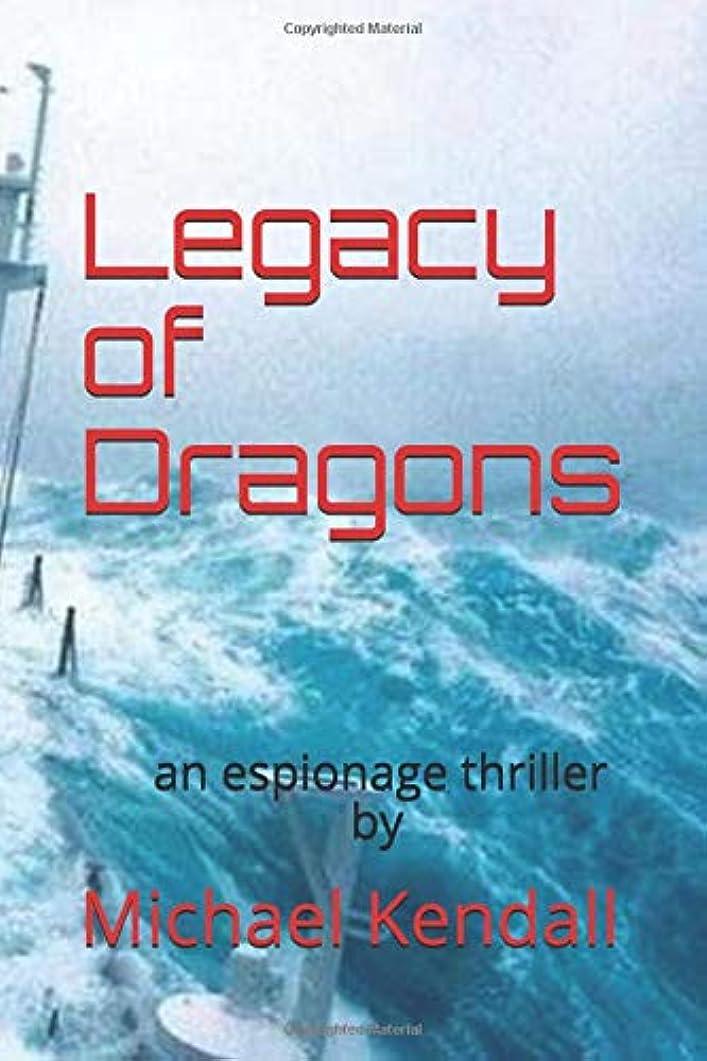 シマウマ芝生ご近所Legacy of Dragons: an espionage thriller