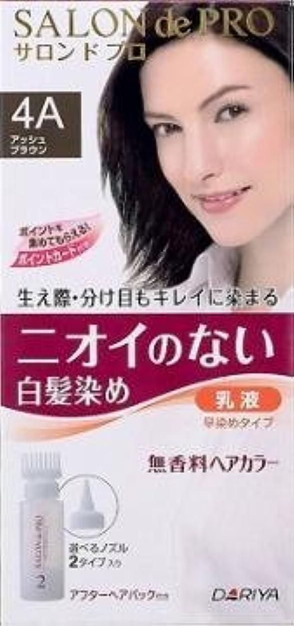 高度アナウンサーファイバサロンドプロ無香料ヘアカラー早染め乳液(白髪用) 4A                       アッシュブラウン × 10個セット