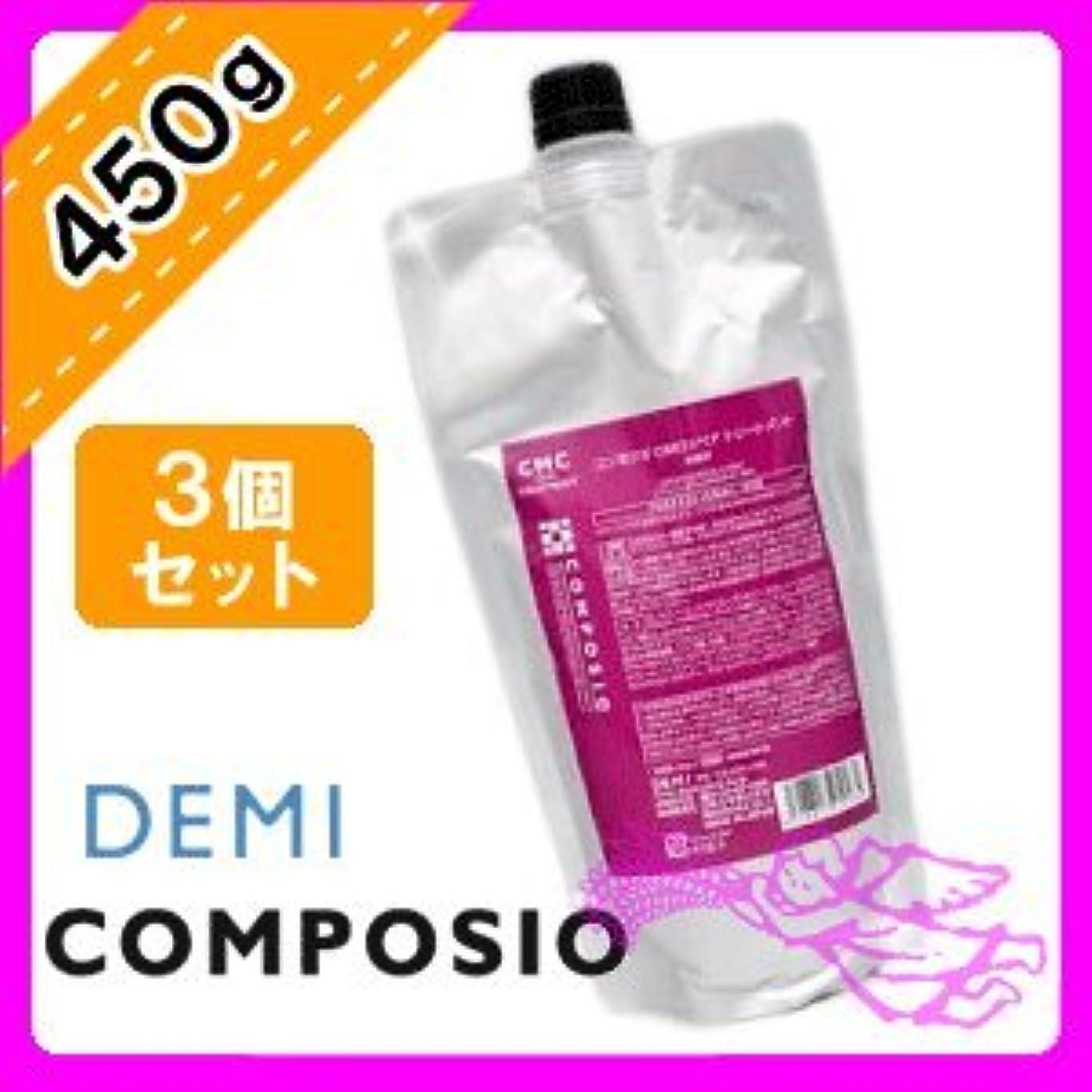 泣いている高尚なサンダルデミ コンポジオ CMCリペアトリートメント 450g 詰め替え用 ×3個セット DEMI COMPOSIO
