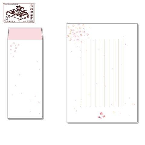 レターセット徒然箋桜吹雪(便箋20枚+封筒5枚セット) (TS-004)和詩倶楽部