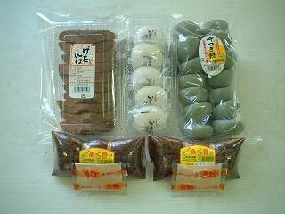 鹿児島ふるさと味詰合せ 【あく巻】【よもぎ餅】【げたんは】【かるかん饅頭】