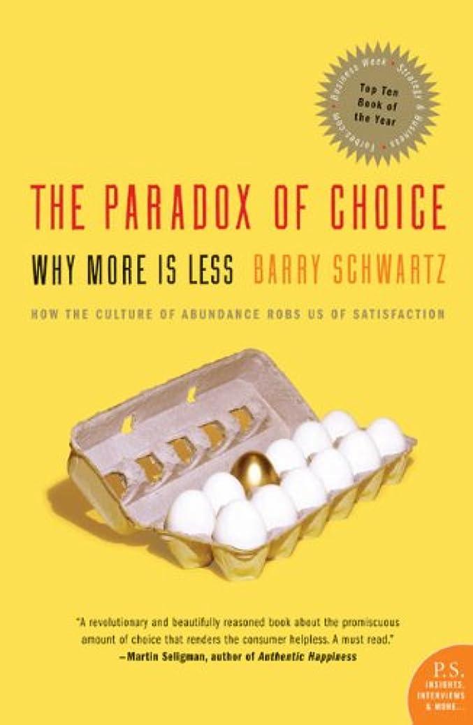 クリスチャンイブ不注意The Paradox of Choice: Why More Is Less, Revised Edition (English Edition)