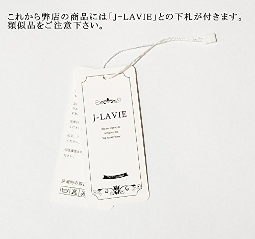 J-LAVIE『てんとうむし着ぐるみ』
