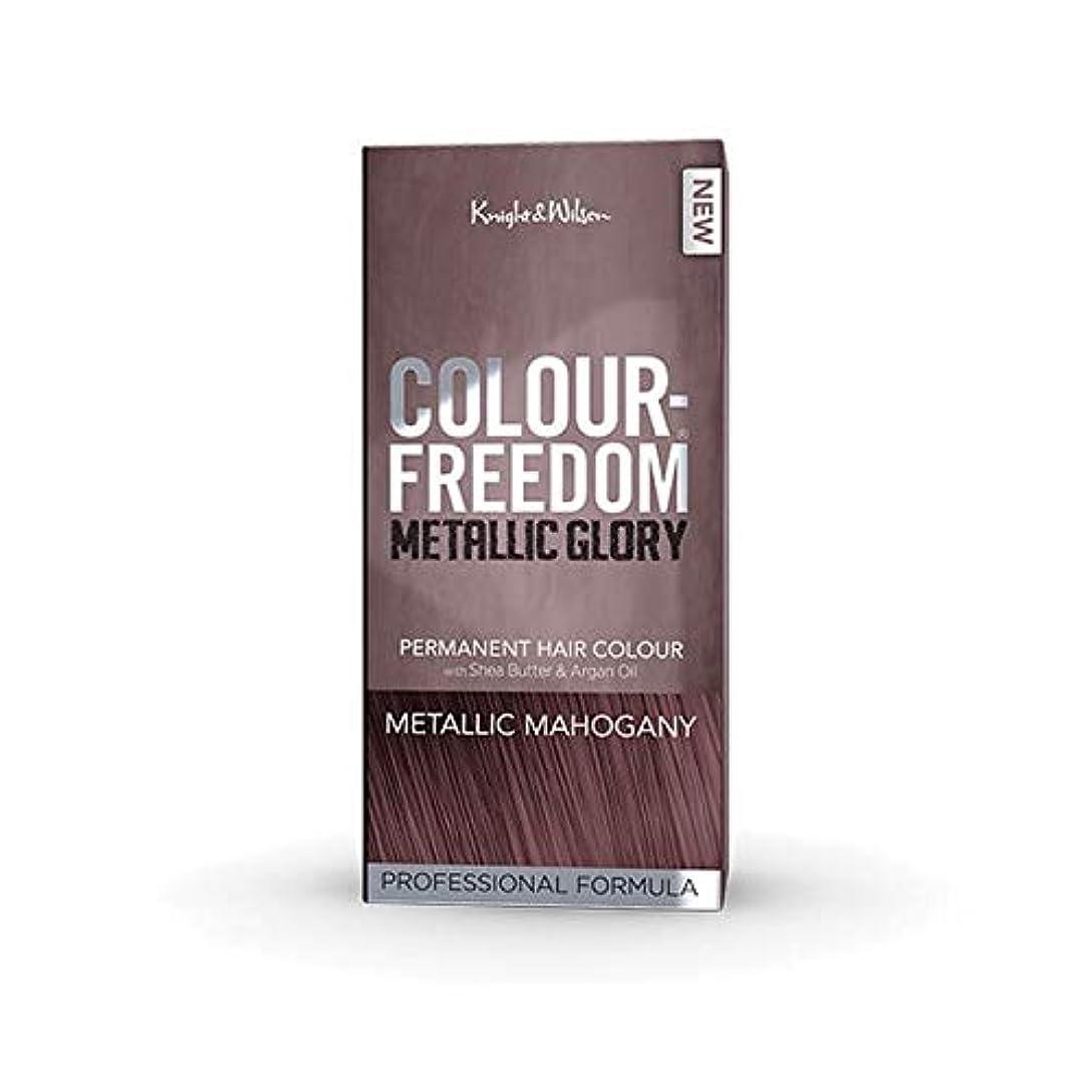 迫害保育園助言[Colour Freedom ] カラー自由メタリック栄光金属マホガニー - Colour Freedom Metallic Glory Metallic Mahogany [並行輸入品]
