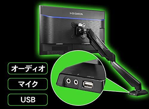 I-ODATAゲーミングモニター24.5型240Hz0.6ms(GTG)FPS向きGigaCrysta父ノ背中モデルモニターアームHDMI×2DP×1リモコン付LCD-GC251UXB/A