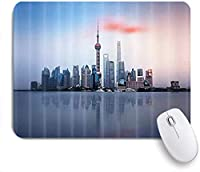 ZOMOY マウスパッド 個性的 おしゃれ 柔軟 かわいい ゴム製裏面 ゲーミングマウスパッド PC ノートパソコン オフィス用 デスクマット 滑り止め 耐久性が良い おもしろいパターン (中国上海近代都市景観)