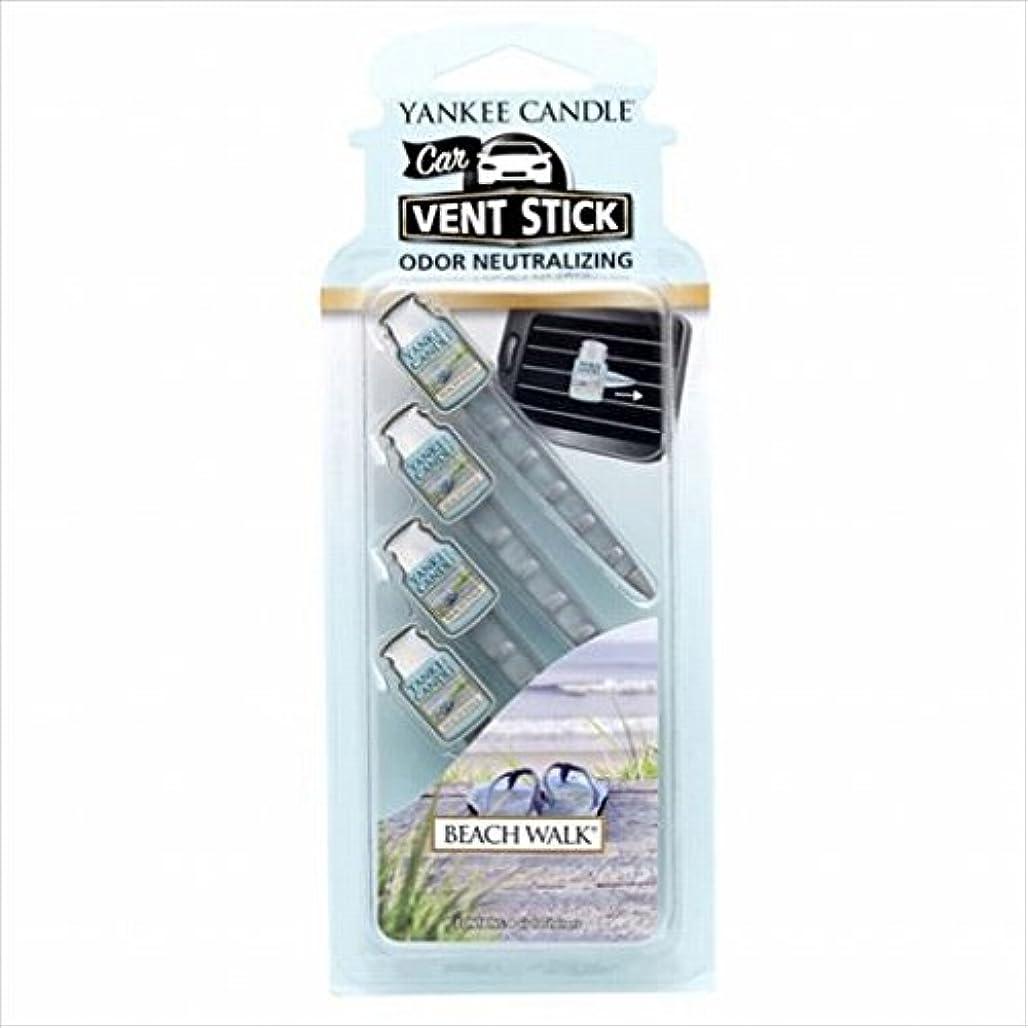 シャトル触覚完全に乾くヤンキーキャンドル(YANKEE CANDLE) YANKEE CANDLE カーフレグランススティック 「 ビーチウォーク 」