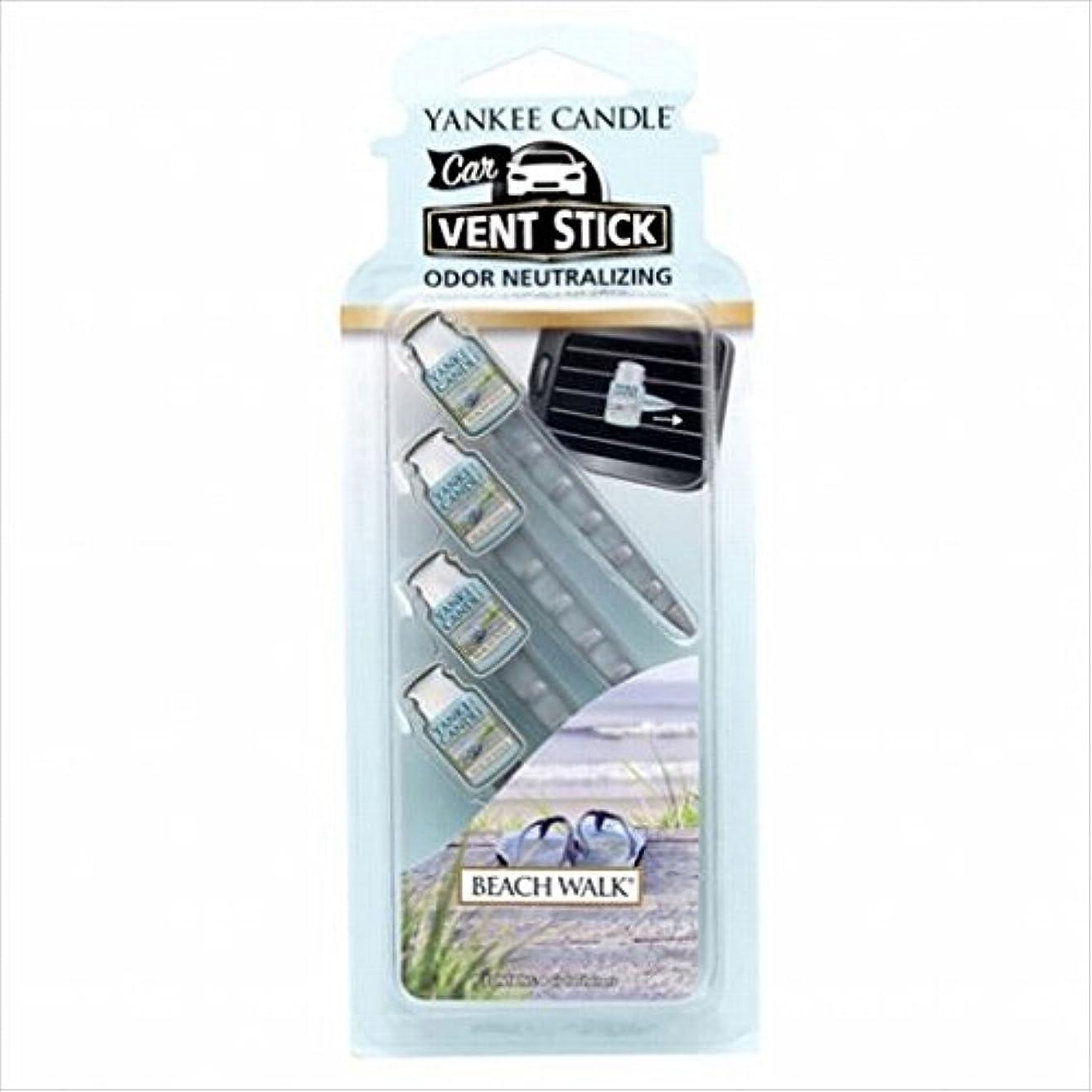 住む高潔な抑制ヤンキーキャンドル(YANKEE CANDLE) YANKEE CANDLE カーフレグランススティック 「 ビーチウォーク 」