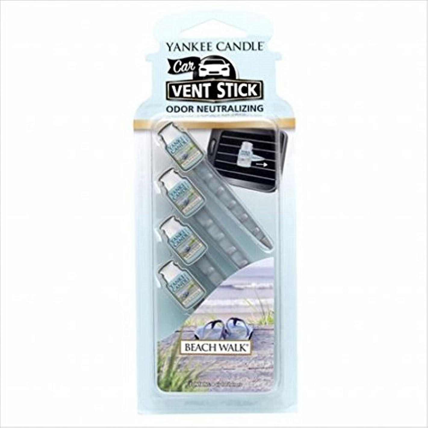 寛容流体窒素ヤンキーキャンドル(YANKEE CANDLE) YANKEE CANDLE カーフレグランススティック 「 ビーチウォーク 」