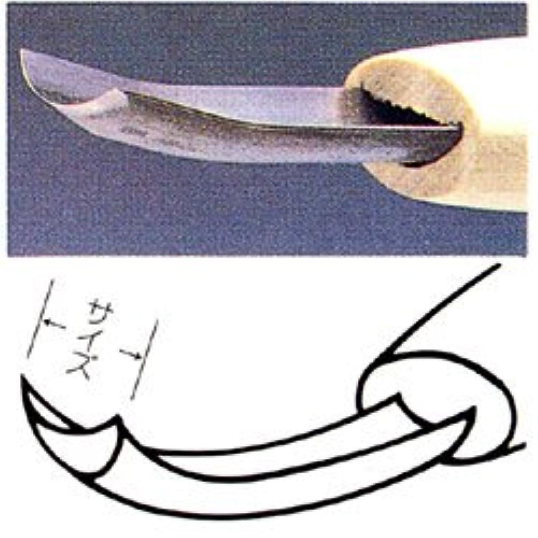 スラッシュおっと機転彫刻刀 安来鋼 3mm 丸曲型